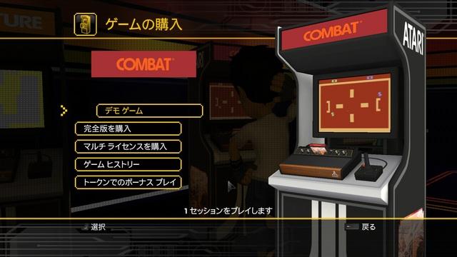 Game Room 2010-03-25 17-10-32-79_R.jpg