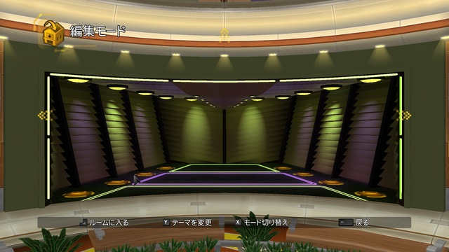 Game Room 2010-03-25 17-10-47-90_R.jpg